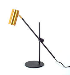 лампа настольная Lektor Desk