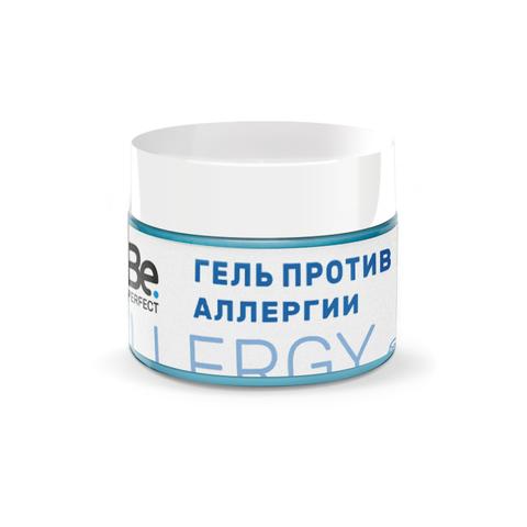 Антиаллергенный гель  BePerfect 80гр