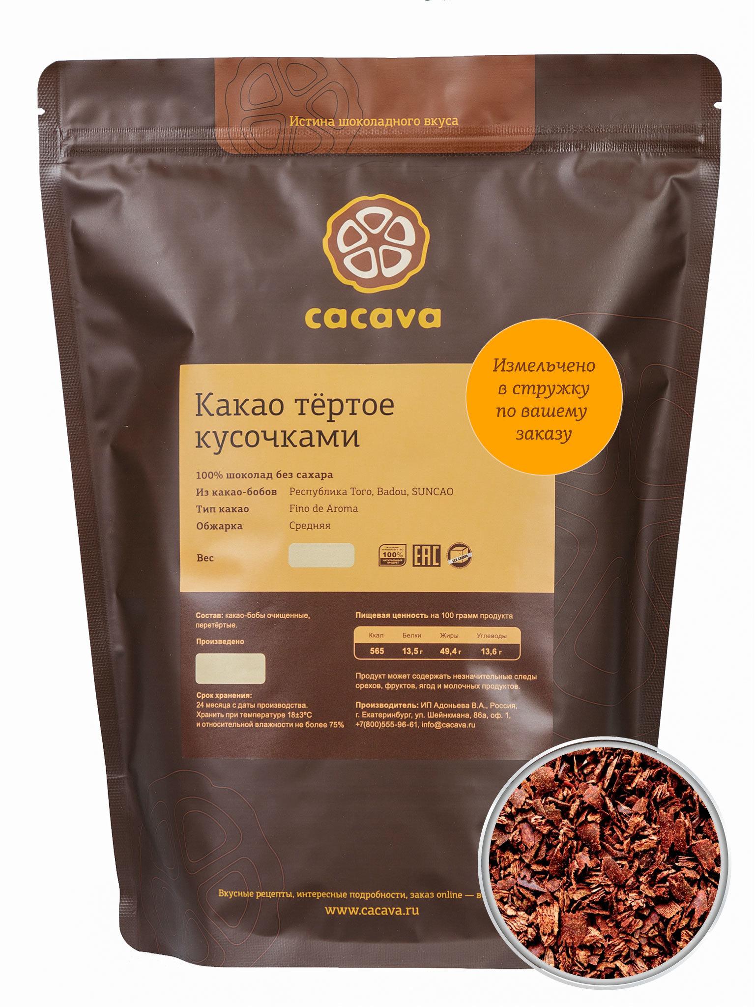 Какао тёртое в стружке (Того, Badou), упаковка 1 кг