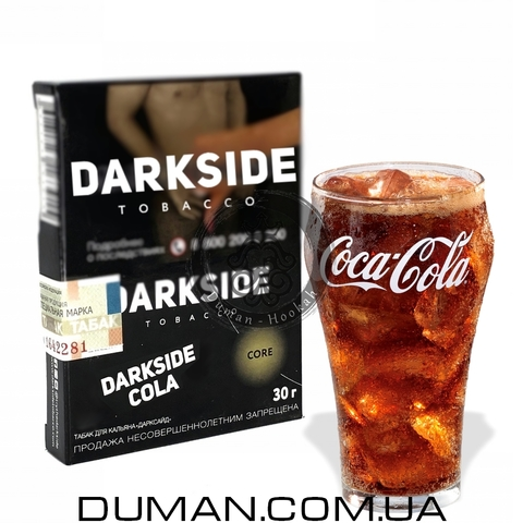Табак Dark Side Dark Cola  (ДаркСайд Кола) |30г