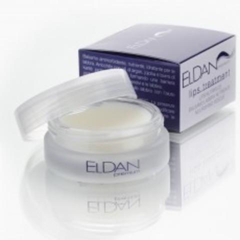 Eldan Premium Lips Treatment: Питательный бальзам для губ (Lips Nourishing Rescue), 15мл