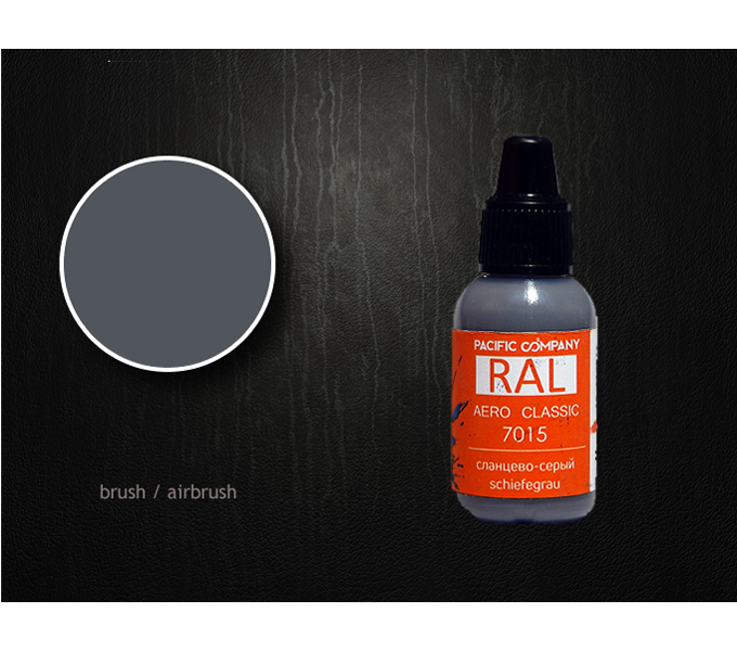 Серия RAL RAL 7015 cланцево-серый (schiefegrau) 7015.png