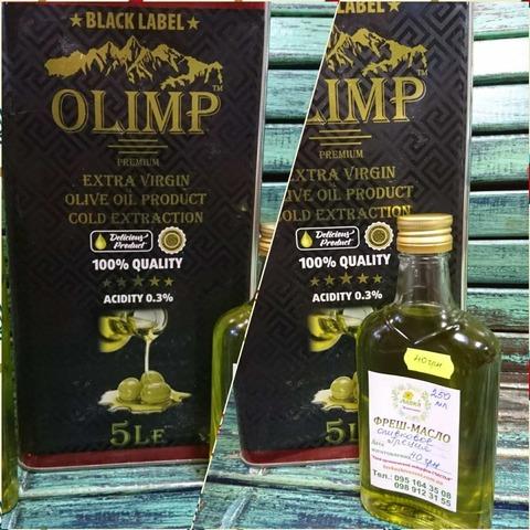 Масло Оливковое Olimp Extra Vergine, Греция, 250 мл.
