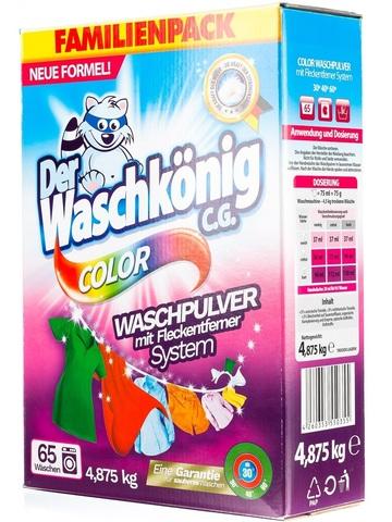 Стиральный порошок Waschkönig Color 4,875 кг