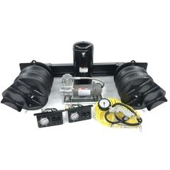 Iveco Daily 65-70-75C пневмоподвеска задней оси + система управления 4 контура  (c ресивером)