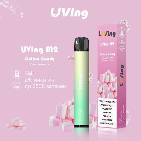 UVING (2500 затяжек) Cotton Candy - Сахарная Вата