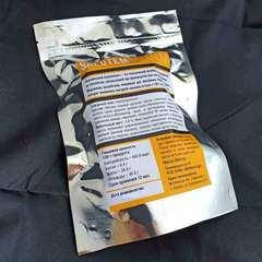 Космическое мороженое 'SALUTEMpremium', сублимированное, этикетка