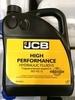 Жидкость тормозная JCB HP15 Light Hyd оригинальная