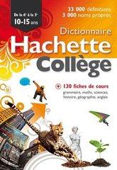 Dictionnaire Hachette college 10-15 ans