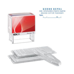 Штамп самонаборный Colop Printer 30-Set пластиковый с персонализацией 5 строк