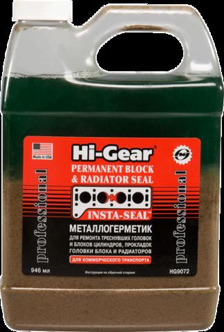 9072 Металлогерметик для  ремонта системы охлаждения двигателей грузовиков, автобусов, строительно, шт