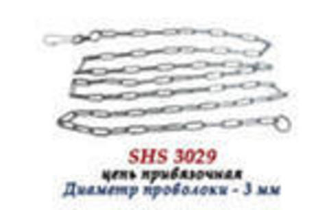3028 SHS ТРИОЛ Цепь привязочная 2,8м*3мм   *24