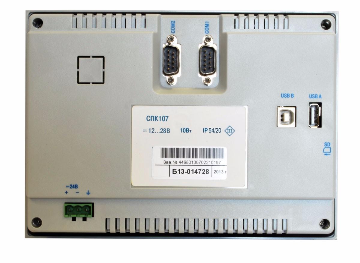 """СПК107 контроллер с сенсорным экраном 7"""" для локальных систем"""
