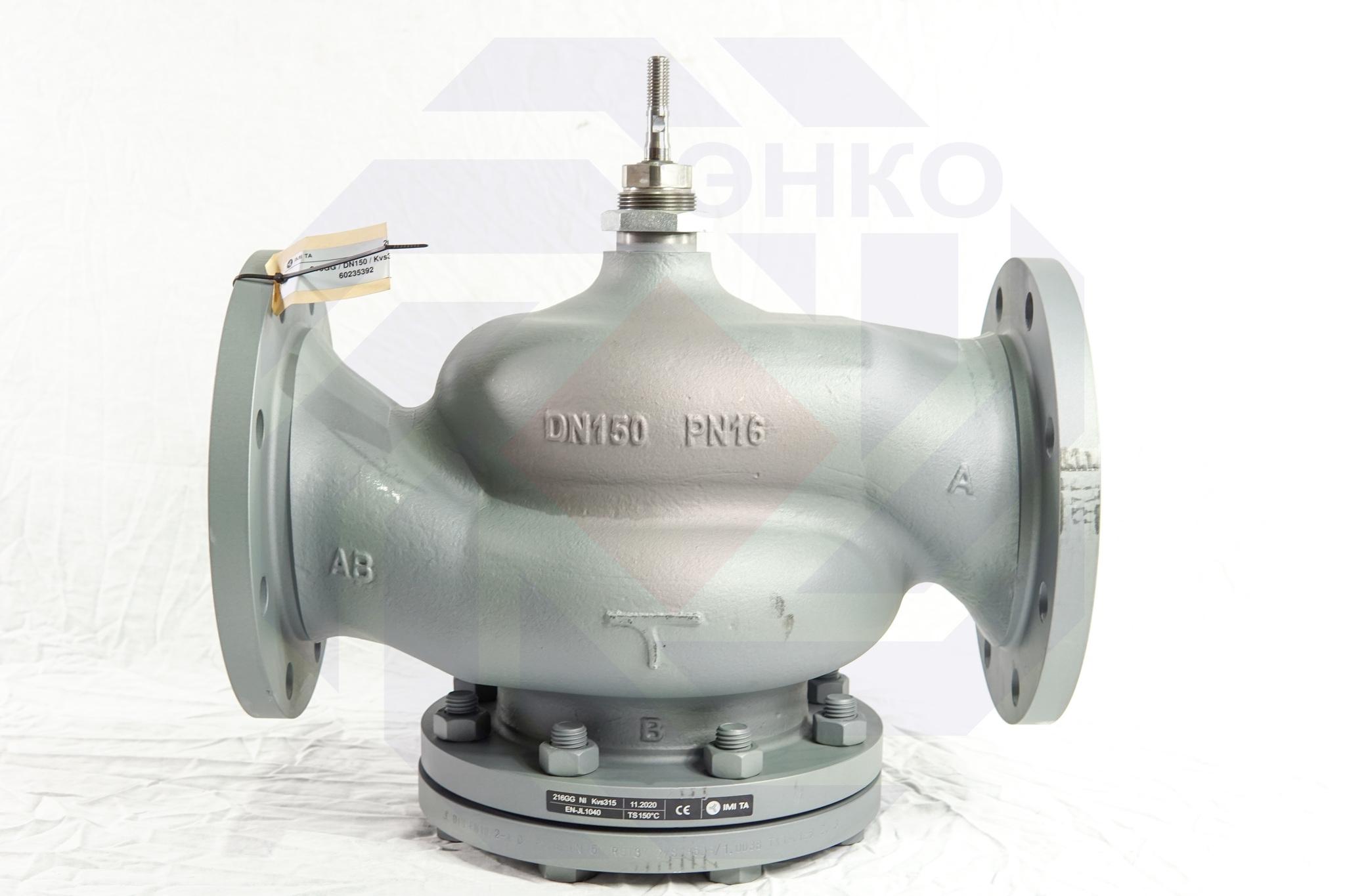 Клапан регулирующий двухходовой IMI CV216 GG DN 150