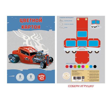 Набор цветного картона 8л.8цв-Ралли