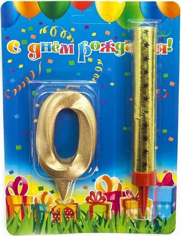 Набор, Фонтан и Свеча Цифра, 0 Грани, Золото, 10 см, 1 шт.