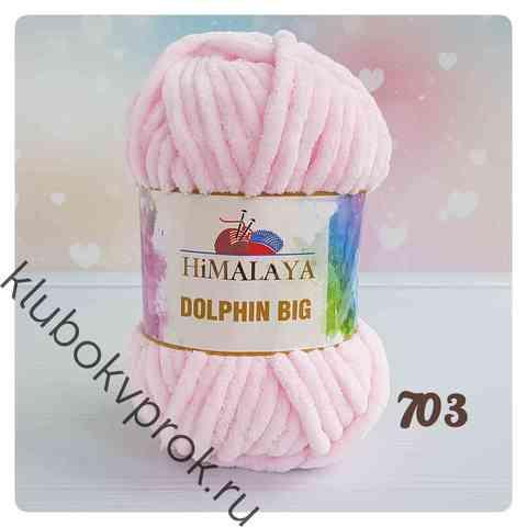 HIMALAYA DOLPHIN BIG 76703, Светлый Розовый