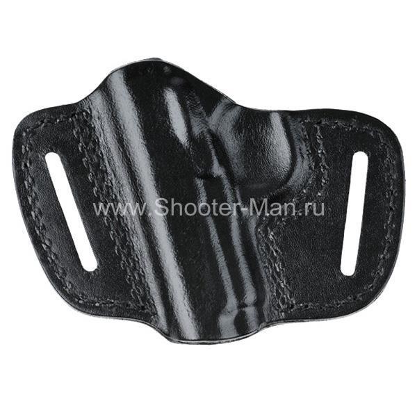 Кожаная кобура на пояс для пистолета ТТ ( модель № 19 )