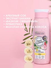 VEGAN SMOOTHIE Гель для душа арбуз + банан, 400мл