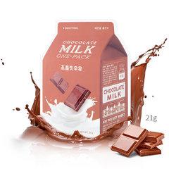 Маска для лица тканевая экстрактом какао 21 гр
