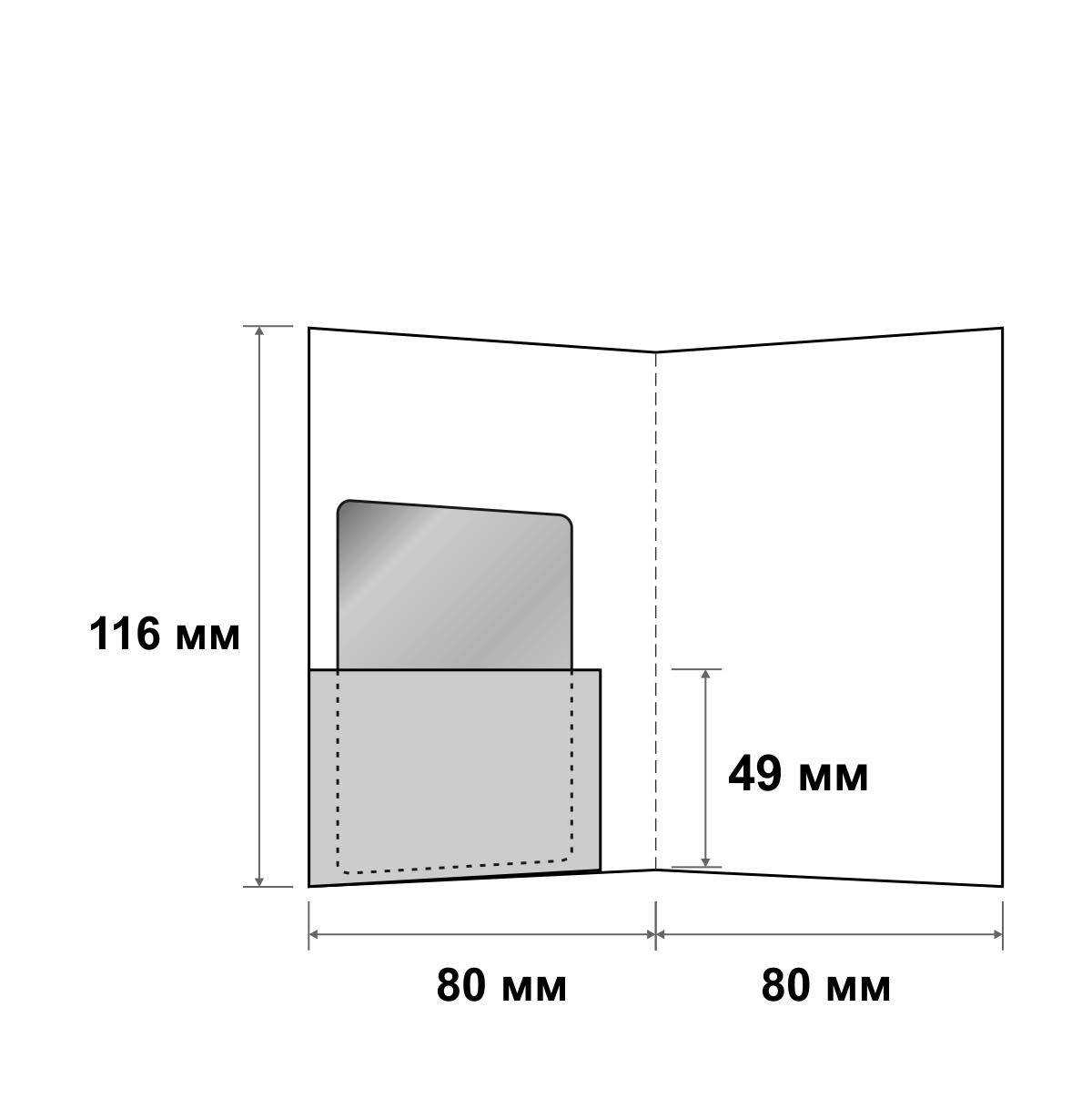 Картхолдер 80х116 мм с левым карманом для пластиковой карты