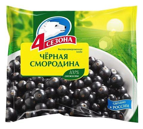 """Черная смородина """"4 Сезона"""" 300г"""
