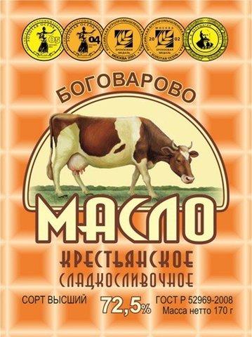 Масло Боговарово 72.5% ИП