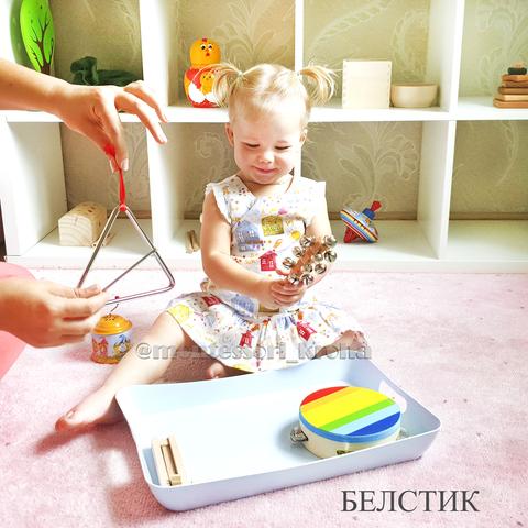 БЕЛСТИК 13 бубенчиков