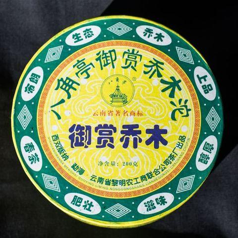 Цсяо Му То, 2007 г, Чай Пуэр
