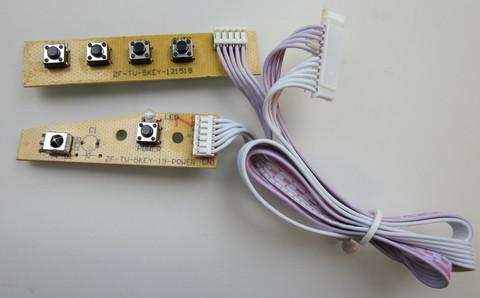 ZF-TV-5KEY-19-POWER + ZF-TV-5KEY-121519