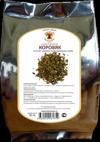 Коровяк скипетровидный (трава, 50гр.)  (Старослав)