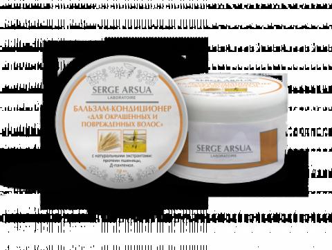 Бальзам-кондиционер Для окрашенных и поврежденных волос 250 мл НИИ Натуротерапии ТМ Serge Arsua