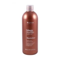 KAPOUS Нейтрализатор для долговременной завивки волос с кератином серии