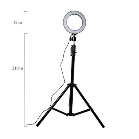 Кольцевая лампа (№1) Start 20 см