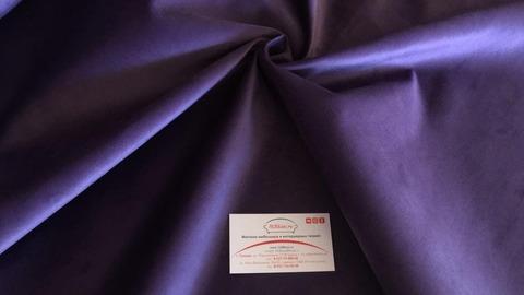Велюр Севен 119 фиолетовый