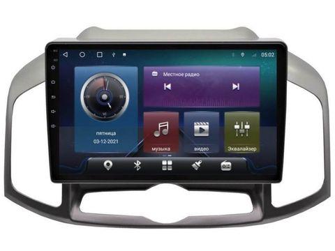 Магнитола для Chevrolet Captiva (12-15) Android 10 4/64GB IPS DSP 4G модель CB-2326TS10