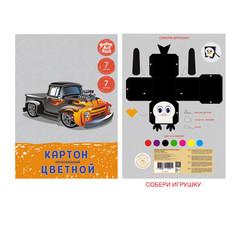 Набор цветного-мелованного картона 7л.7цв-Мощный автомобиль