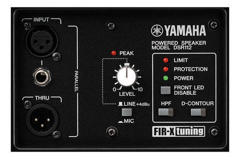 Акустические системы активные Yamaha DSR112