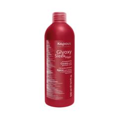 Kapous Распрямляющий крем для волос с глиоксиловой кислотой серии