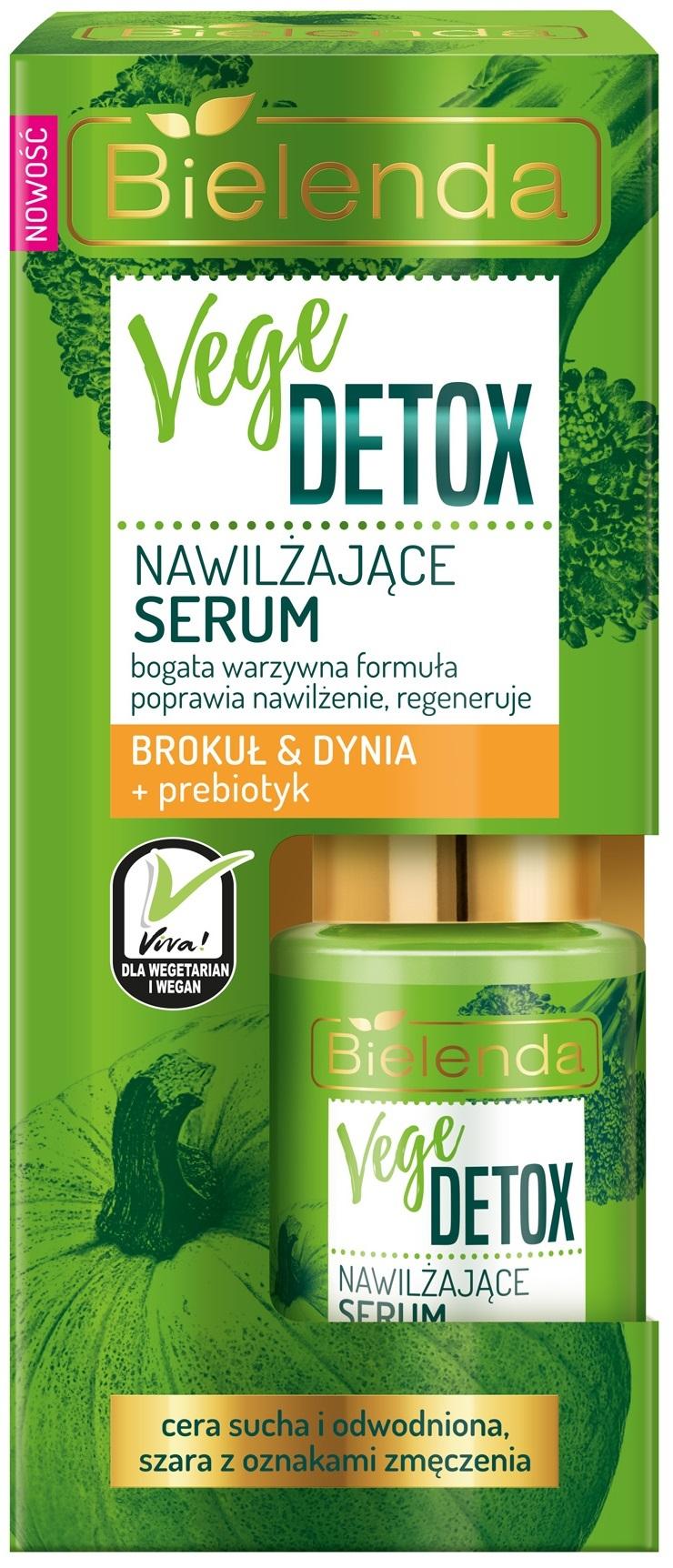 VEGE DETOX Увлажняющая сыворотка для сухой кожи, брокколи+тыква+пребиотик, 15 мл