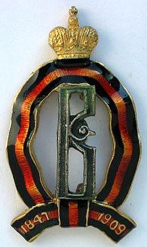 Знак Драгунского полка