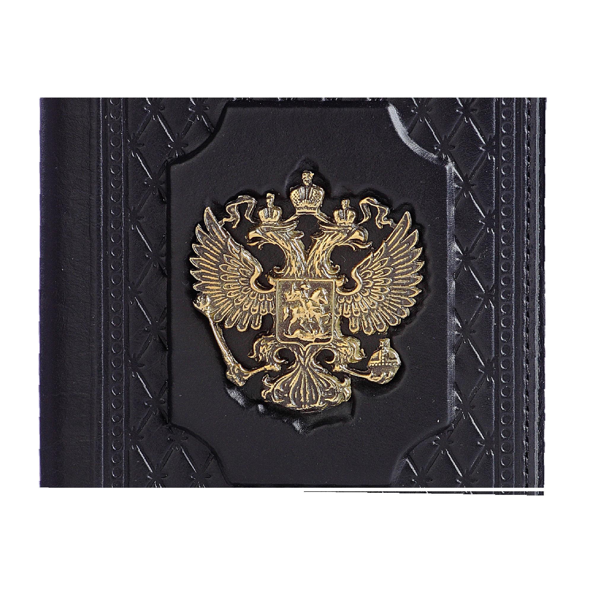 Обложка для документов «Федерация»