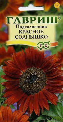 Семена Подсолнечник Красное солнышко, Одн