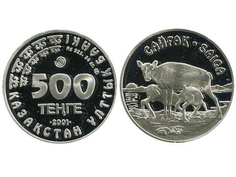 500 тенге. Сайгак. Казахстан. 2001 г. PROOF
