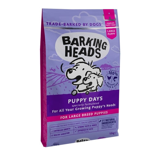 """Barking Heads Корм для щенков крупных пород, BARKING HEADS Puppy Days """"Щенячьи деньки"""", с курицей, лососем и рисом щенк_круп_кур_лосось_12.jpg"""