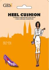 Гелевые подушечки под пятку с массажным эффектом HEEL CUSHION