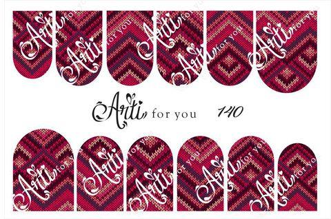 Слайдер наклейки Arti for you №140 купить за 100руб