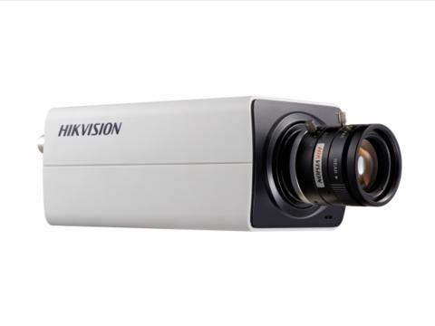 Видеокамера Hikvision DS-2CD2821G0
