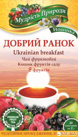 ДОБРОЕ УТРО UKRAINIAN BREAKFEST