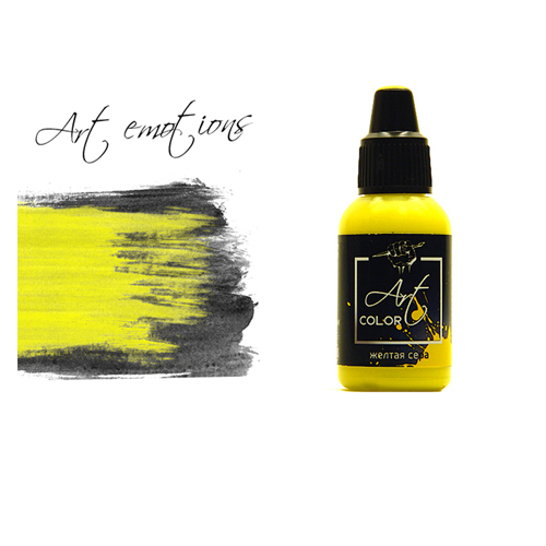 Pacific 88 Art Color P-ART63 Краска Pacific88 ART Color Желтая Сера (Yellow Sulfur) укрывистый, 18мл P-ART63.jpg